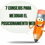 7 consejos para mejorar Posicionamiento web